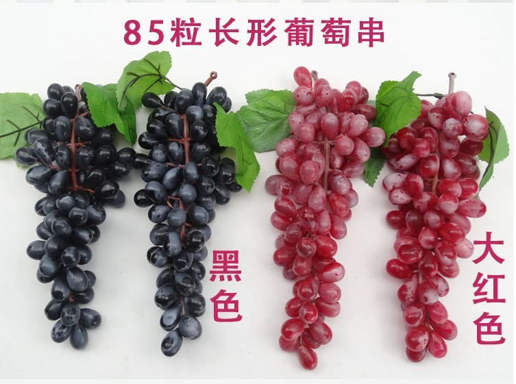 Artificial Fake nontoxic plastic Fruit Food grapes with leaves Wedding Party House Kitchen  table Decorative Event Decoration