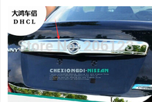 For 2010-2014 FOR Sunny High quality stainless steel Rear Trunk Lid Cover Trim Fast air ship(China (Mainland))