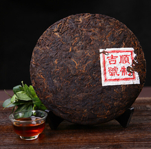 The pu er More Than 5 Years Old PUER 2010 Classic shu pu er tea 357g