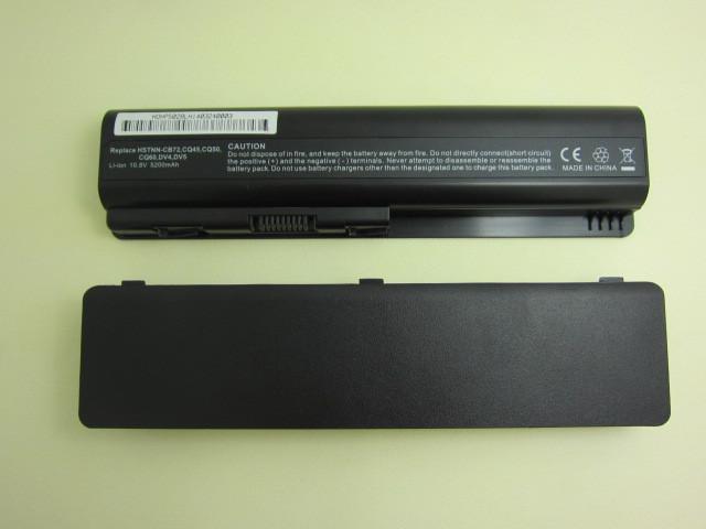 5200MAH laptop Battery For HP Compaq Presario CQ40 CQ45 CQ50 G50 G61 G71 HDX16 Pavilion dv4 dv5 dv5t dv5z dv6 dv6t dv6z G60 G70(China (Mainland))
