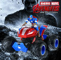 Hot Sell Captain America 4WD off Road RC Car Rock Crawlers Driving Car 1 10 Scale