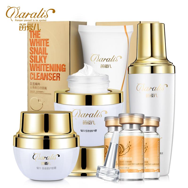 Snails liquid whitening cream cleansing cream moisturizing repair set Acne Treatment Black Head Ageless Beauty