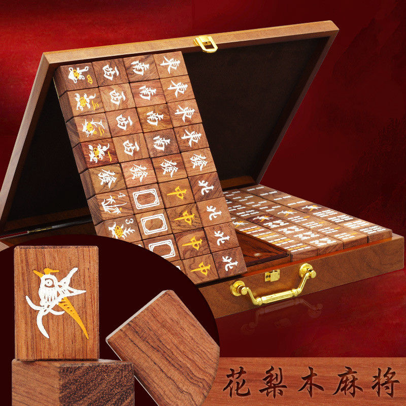 Supply wood carving mahjong crafts supplies home crafts for Wooden craft supplies online