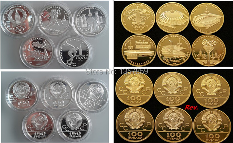 11 pcs/lot( 5 silver 6 gold), Mix. Russia sport Moscow Olympic game 1980 player silver gold plated Russian rubles coin set(China (Mainland))
