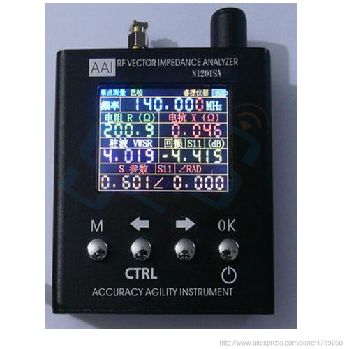 New Arrival Best N1201SA UV RF GSM Antenna Analyzer Frequency Test range 140mhz-2700mhz resistance/impedance/SWR/s11