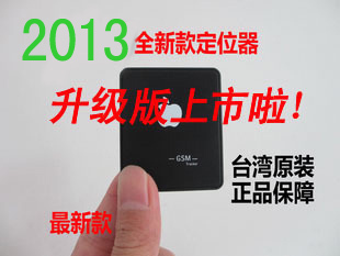 Mini gps locator car tracking device dectectors detectophone ultra long standby(China (Mainland))