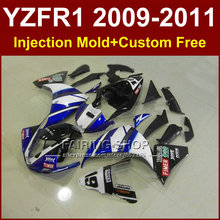 Buy motorcycle fairings YAMAHA YZFR1 2009 2010 2011 Injection mold YZFR1 09 10 11 12 R1 FIMER bodywork YZF1000 R1+7Gifts for $423.20 in AliExpress store