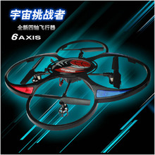 2016 JXD390 4CH medium-sized RC drone 4-axis gyro 2.4G lcd remote control quadcopter radio controlled model rc helicopter drone