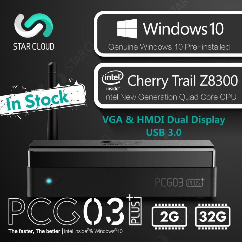 Fanless Intel Mini PC Star Cloud PCG03 Plus Windows 10 Home Cherry Trail Z8300 2GB DDR3 32GB eMMC HDMI VGA LAN WiFi Bluetooth(China (Mainland))