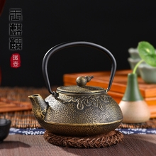 Jade kylin iron pot Mini golden gourd with screen Japanese iron teapot special cast iron teapot