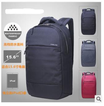Top quality computer bags unisex backpack women shoulder bags leisure travel bags student school bag men mochila rucksack sacB26<br><br>Aliexpress