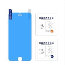 20pcs Advanced Soft TPU Nano Membrane Explosion Proof Screen Protector For iPhone 6 6S Plus i6+ 5se, Ultra-thin anti-brust/Fall,