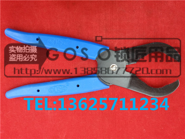 Locksmith GOSO Pull locking pliers.lock opening tools(China (Mainland))