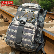 2016 outdoor professional sports bag Camouflage backpack tactical travel bag mountaineering hiking camping bag JO9332