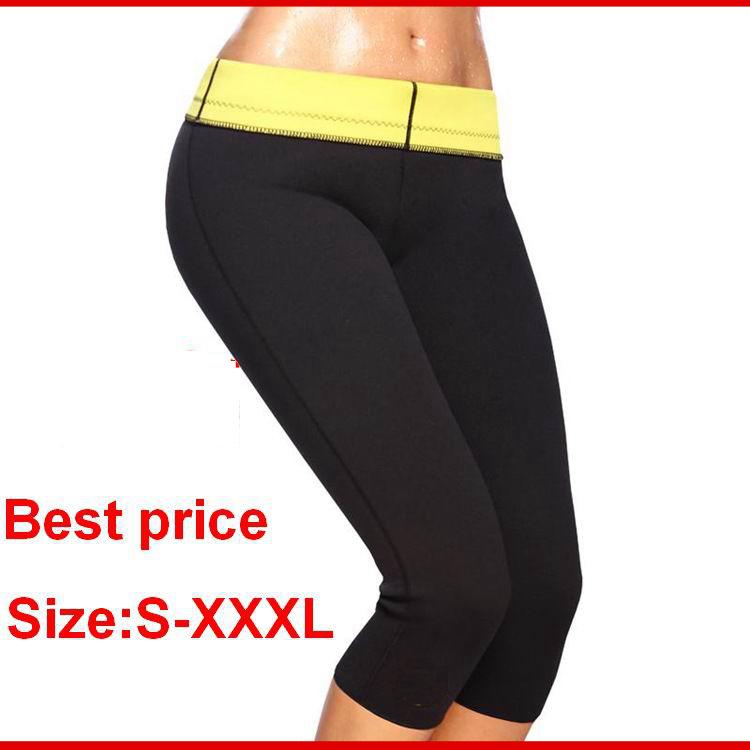 DHL UPS Fedex 80pcs/lot hot shapers pants slimming women rubber waist cincher super stretch tv hot belt(China (Mainland))