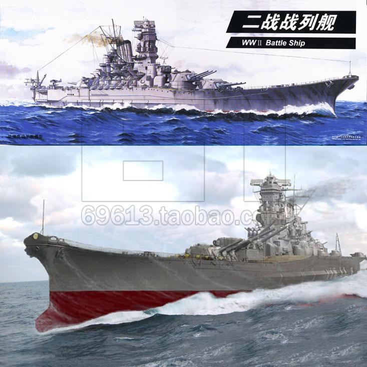 Electric Assembled Ship Model 30cm World War II Japan Yamato Battleship warships(China (Mainland))