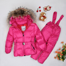 Girl winter raccoon 90% duck down pink / purple / beige white jacket + Down pants clothing sets / children down and parks