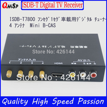 2015 Tv Box Android Iptv Hot Sale Not Isdb-t7800 Car Isdb-t Full + One Seg 4 Tuners Provide The Power For Amplified Antennas