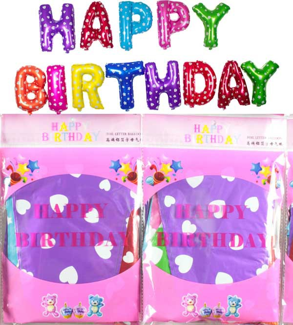 Buy free 30 sets happy birthday party for Baby shower decoration set