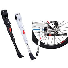 Buy Road Bicycle Parking Rack Kickstand Heavy Duty Adjustable Mountain Bike Bicycle Cycle Prop Side Rear Kick Stand for $5.78 in AliExpress store