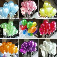 Горячая распродажа 100 шт./лот 10inch1. 2 г воздушный шар латекса гелий утолщение перл воздушные шары свадьба ну вечеринку на день рождения шарики ребенок игрушки подарки бесплатная