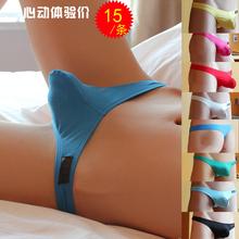Cheap Custom Mens Thongs