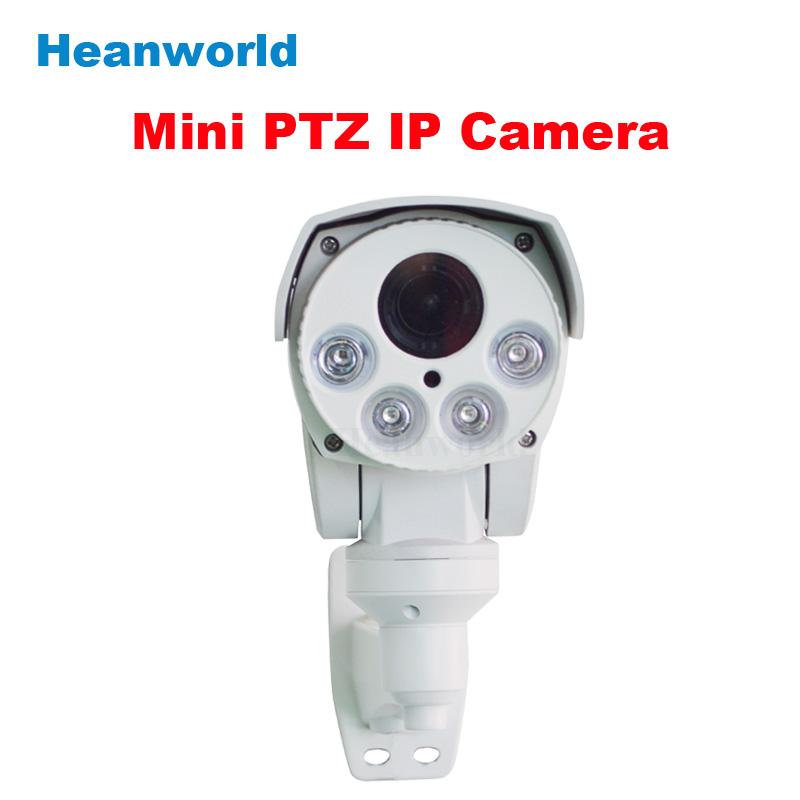 Hot selling PTZ camera Rotary Bullet IP camera 1.3MP 4 zoom 960P Night Vision SD outdoor waterproof CCTV surveillance camera(China (Mainland))