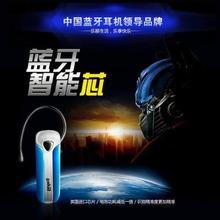 Lk-b12 smartphone Support universel 3.0 Bluetooth casque pour Samsung Galaxy S4 mini i9190 S3 i8190 mini livraison gratuite
