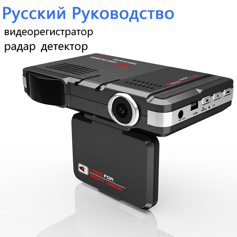 (With Russian Manaul)3 IN 1 Car DVR Radar Detector Built-in GPS Logger HD 720P 140 Degree Angle Russian Language Video Recorder(China (Mainland))
