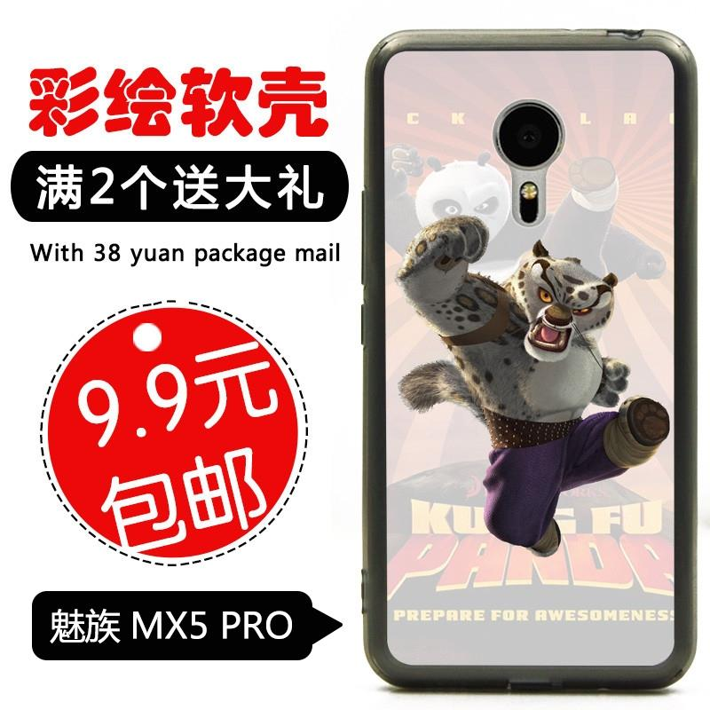 Tup silicone Soft shell For MeiZu METAL 5.5 inch mobile phone protective case cartoon cover Kung Fu Panda 3(China (Mainland))