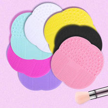 1 PC Multicolor Silicone Makeup Brush Cleaner Washing Scrubber Board Cosmetic Cleaning Mat Pad Tools(China (Mainland))