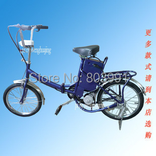 18 electric bicycle folding electric bicycle car battery student car bikes mini motorcycle