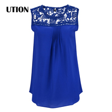Women Blouse 2016 Women Tops Plus Size Casual Chiffon Blouse Lace Hollow Out Sleeveless O Neck Shirts Summer Tops Blusas 4XL 5XL