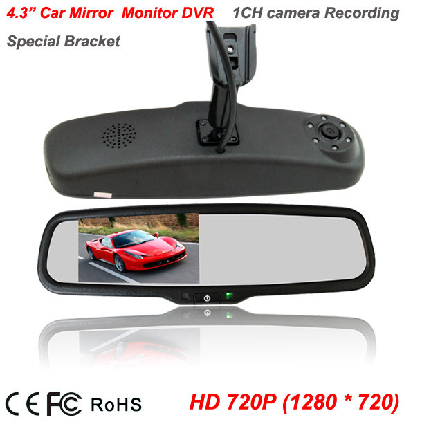 "HD 720P Car DVR 4.3"" inch TFT LCD Rear View Mirror G-sensor Motion Detection Car DVR View Angle 120 Degree Special Bracket(China (Mainland))"