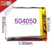 Mp3mp43.7v подлинной большой емкости литий-полимерная аккумуляторная батарея 504050