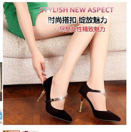 sequins 2016 brand Women's shoes high heels patent leather women pumps pointed toe sexy ladies stiletto shoes woman plus size