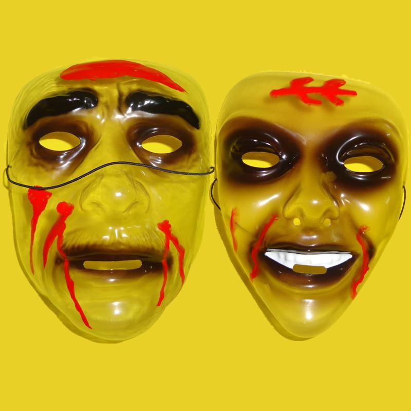 Halloween mask grimace mask pvc transparent bleed the mask(China (Mainland))