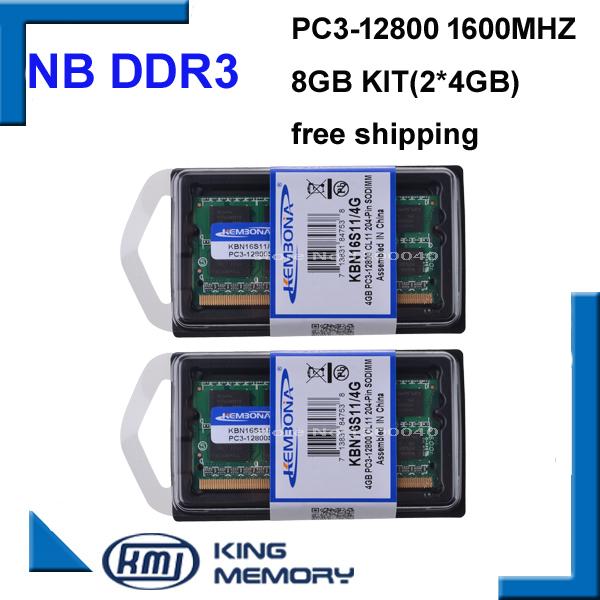 DDR3 (2X4G)1600 1.5V 201