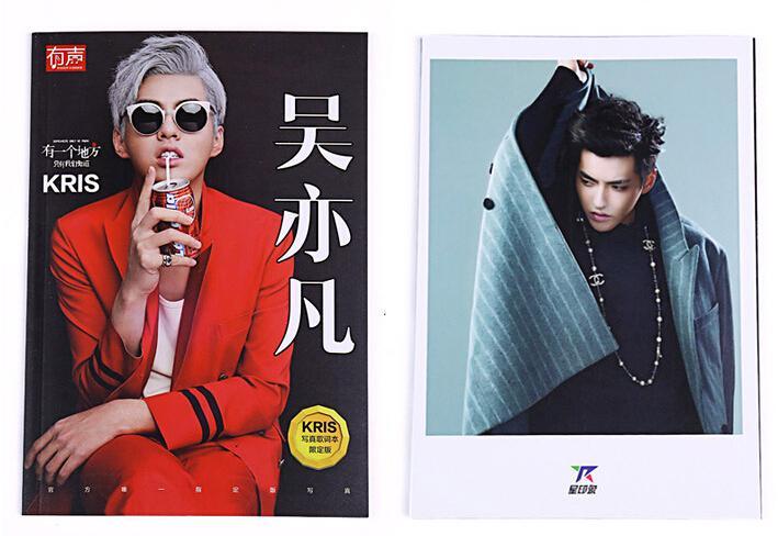 Визитница Kpop EXO /64pages 168mm*239mm*5mm мужская футболка kpop exo baekhyun chanyeol t camiseta