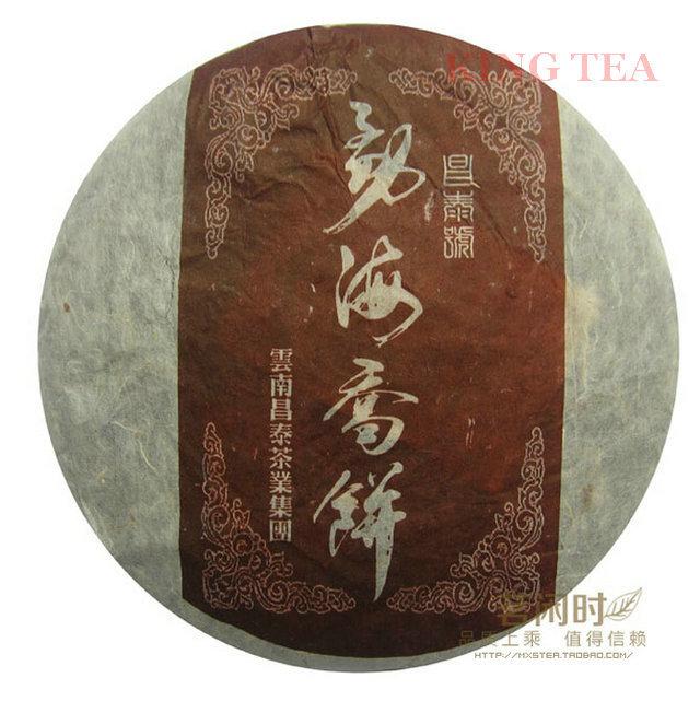 2005 ChangTai MengHai JingMai 400g Beeng Cake YunNan Organic Pu'er Raw Tea Weight Loss Slim Beauty Sheng Cha