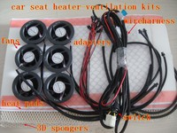 simple configuration car seat heat and ventilation kits with carbon fiber heat pads and 6 special fans for ventilation