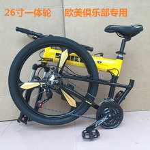 "26"" 24 Speed Folding Mountain Bike, MTB Bicycle, SUV Bike, Double damping, Aluminum Alloy Frame, Integrated Wheel, Disc Brake(China (Mainland))"