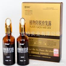 Завод Китайская медицина против выпадения волос и андреа рост волос sevich для лечения выпадения волос инструмент для волос рост рогейна(China (Mainland))