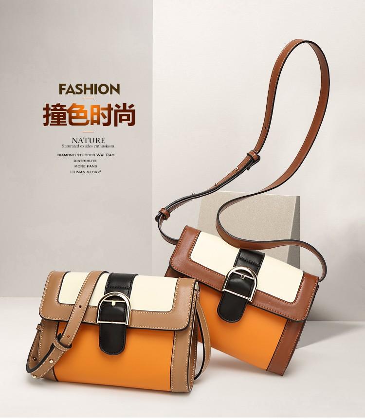 ซื้อ 2016ฤดูร้อนใหม่ผู้หญิงกระเป๋าแฟชั่นสีป่าสะกดผู้หญิงMessenger:กระเป๋าถือกระเป๋าวินเทจกระเป๋าสะพายไหล่สบายๆ