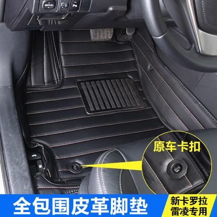 2014-2016 Toyota Corolla Levin automotive interiors five double engine surrounded by large mats car styling(China (Mainland))