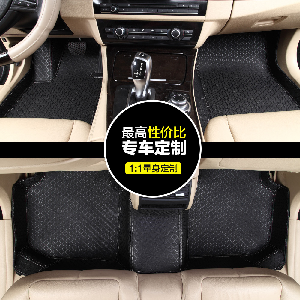 Floor mats mazda 3 - Waterproof Car Floor Mats For Mazda Cx 9 2017 Mazda 3 2011