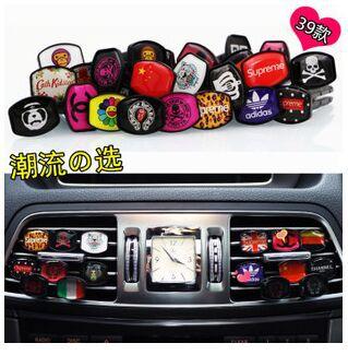 Free shipping 2015 Hot Sale Big Brand Car Vent Perfume Balm Car Air Freshener Car Perfume Oxygen bar(China (Mainland))