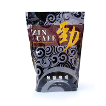 Malaysia ZIN imported instant coffee CAFE sugar free ginseng coffee 300 g free shipping