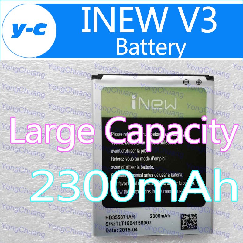 inew v3 plus Battery 100 New Original Large 2300mAh GL High capacity lithium ion battery for