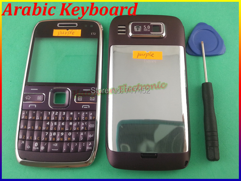 High Quality NEW Brand Full Housing Cover Case+Arabic Keyboard For Nokia E72 E72i Free Shipping Purple(China (Mainland))